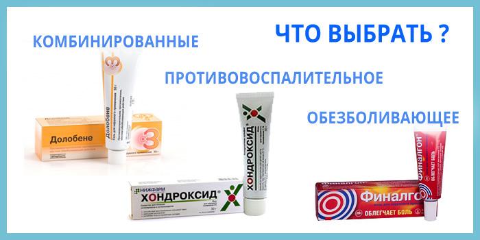 szteroid gyulladáscsökkentő gyógyszerek ízületi kezelésre