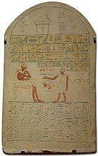 egyiptomi ízületi fájdalom kenőcs